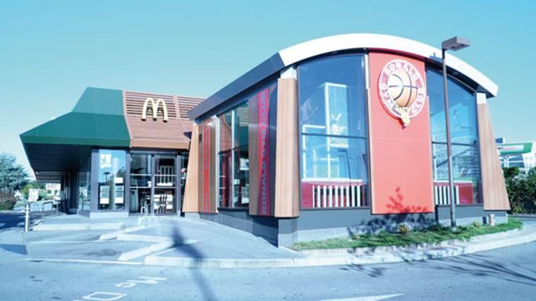 Restaurant-Mc-Donald's-VANNES-MORBIHAN-BRETAGNE-SUD ©