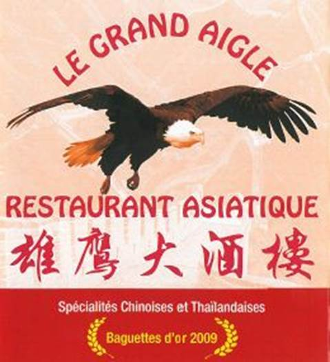 Restaurant-Le-Grand-Aigle--Lorient-Groix-Lorient-Morbihan-Bretagne-Sud © Restaurant Le Grand Aigle