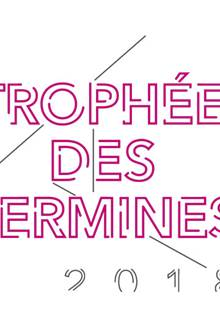 Le Trophée des Hermines, un prix dédié à la qualité architecturale depuis 30 ans