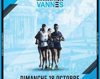 Marathon de Vannes ©